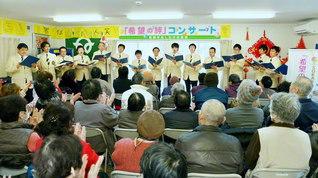 第1回の「希望の絆」コンサートは、しなの合唱団が福島県内5カ所の仮設住宅で(2014年3月、郡山市で)。以来、真心の歌声を届け続けている