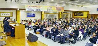 """「東洋の真珠」と仰がれる""""憧れの港""""香港の教学研修会は、宅見SGI(創価学会インタナショナル)副教学部長が担当した。かつて池田先生が香港の友に贈った「永遠の繁栄を築くのは 生命の大哲学を胸に 『人間主義』の王道を行く 君たち あなたたちだ」との長編詩の一節を胸に刻み、各人が研さんに励んだ(香港文化会館で)"""