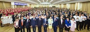 大田広域市大徳区の「名誉区民」称号の授与式(18日)。この日は、1998年に池田先生が韓国SGI本部を初訪問した日でもある(大田文化会館で)