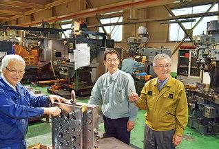 松岡成さん㊥と父の隆永さん㊨が、金型の製作現場で