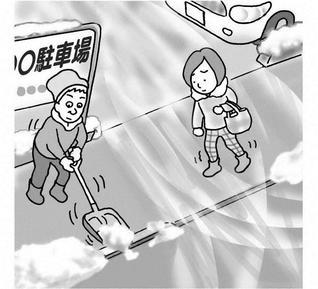 ①歩道と車道の段差