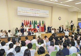 """""""青年の連帯と行動こそ不可能を可能にする力""""――世界五大州、30カ国・地域のメンバーが一堂に会した「青年不戦サミット」(2日、神奈川文化会館で)"""