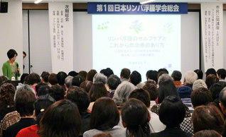 東京・浅草橋で行われた「市民公開講座」