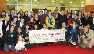友人も参加し、歓喜の輪が広がったクロアチアSGIの支部総会(首都ザグレブ市内で)