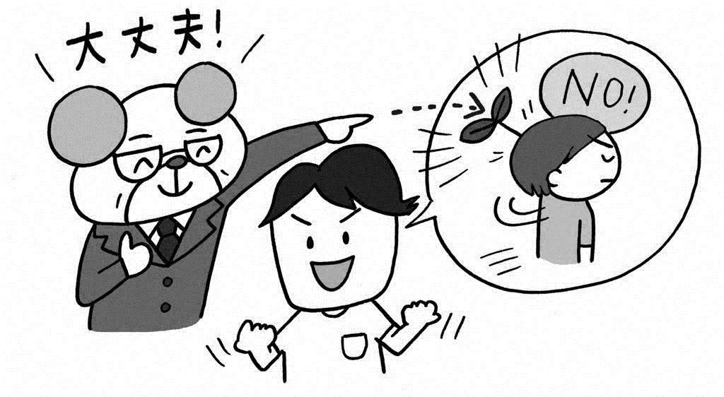 sumo7's blog  仏縁の拡大