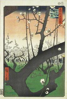 安政4年(1857年)大判錦絵