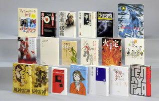 6人の識者が選んだ今年の18作品