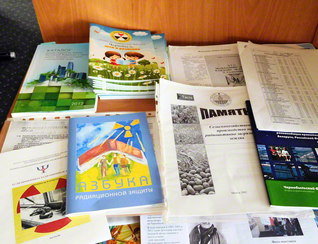 チェルノブイリ被災地で使用される放射線防護教育用の副教材(チェルノブイリ情報センター)