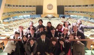 ニューヨークの国連本部を訪れる創大生(本年2月)。国際的な平和、人権、教育の問題について学んだ