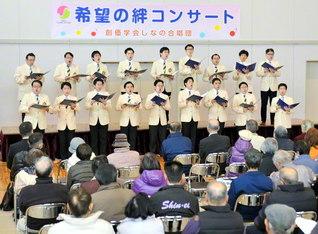 宮城・大島の「希望の絆」コンサート。大島地区振興協議会の村上晏孝会長は「力強い歌声に胸が熱くなりました」と語った