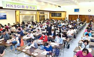 香港文化会館で行われた教学試験。行学錬磨の汗を流す香港のメンバー