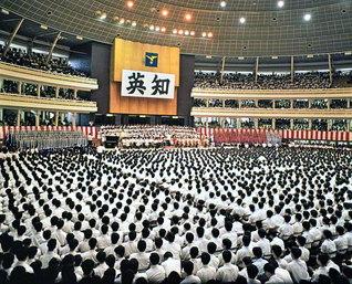1968年9月8日、「日中国交正常化提言」が発表された学生部総会(東京・日大講堂で)