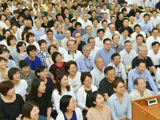 最も苦労した人が、最も幸せになる社会をつくるのが「立正安国」の戦い――「7・3」有縁の地、東京・中野総区の友が、恐れなき勇気を湧き上がらせ前進(17日、中野文化会館で)