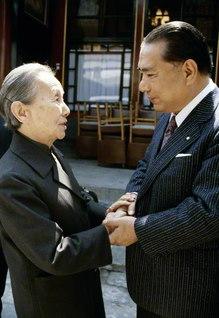 創立者・池田先生と、現代中国文学の母・謝冰心氏が再会を喜び合う(1980年4月、北京で)