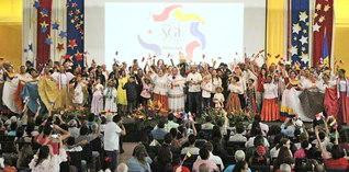 中南米広布へ、団結光るパナマとベネズエラ合同の集い(パナマ文化会館で)
