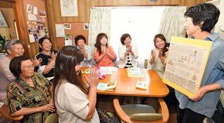 全国で開催される「婦人部総会」(一昨年、沖縄で)