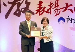徐内政部長㊧から台湾SGIの代表に、「宗教公益賞」が贈られた(新北市内で)