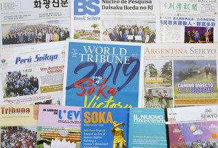 """世界同時進行の広宣流布の原動力となっている各国の機関紙誌。毎号が信仰の実践の""""教科書""""であり、各地の広布の歩みを刻む""""記録"""""""