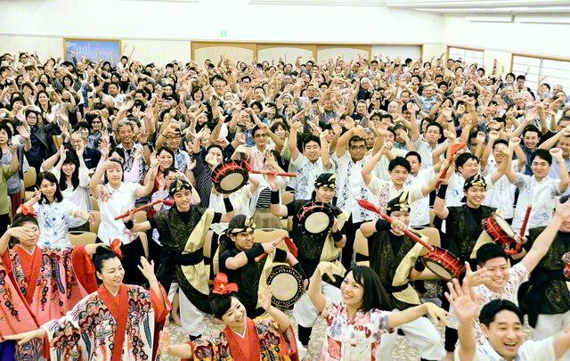沖縄の友が使命の天地に躍り出た喜びと誇りにあふれて。本部幹部会・SGI総会の同時中継(2018年11月)