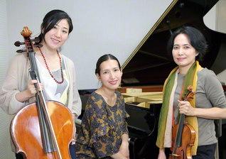 18日に演奏会を開く「トリオ ソ・ラ」。左から水谷川さん、谷川さん、瀬川さん