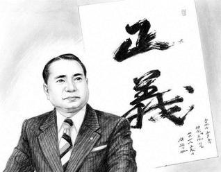 「大山」の章から(内田健一郎画)