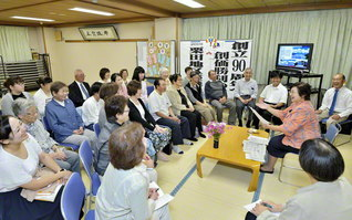 栗田地区の9月度の座談会。信仰体験あり、演奏あり、合唱ありのにぎやかな集いとなった(19日、秋田中央文化会館で)