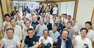 「喜多平和大学校」に意気軒高に集い合った飛鳥山本部壮年部(16日、東京・北区内で)
