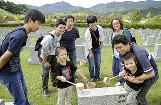 広島 中国墓園