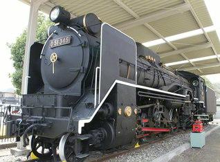 太子山公園に保存されている蒸気機関車「D51」(兵庫県太子町)=兵庫支局・永岡宣幸通信員