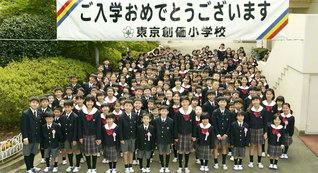 東京創価小学校の新入生(43期)が「きょうだい学年」の5年生と笑顔で