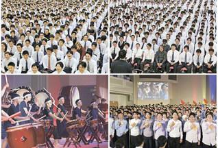 「創価勝利」へ闘魂を燃え上がらせる、男子部の広布の若武者たち(右上から時計回りに中部の大学校入卒式〈今年2月〉、関東の全国幹部会〈昨年10月〉、東海道の全国幹部会〈昨年7月〉、大阪の大学校入卒式〈今年1月〉)