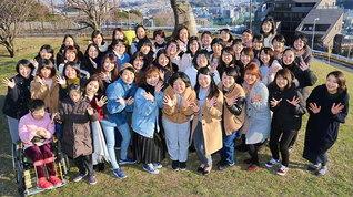 仲良く前進する神奈川の南総区女子部の友