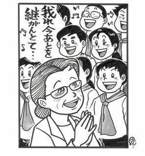 マンガ・琴剣