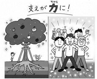 マンガ・イラスト 逸見チエコ