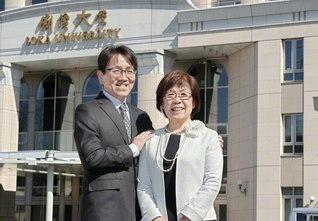 昨日、晴れて創価大学の卒業式に参加した三尾さん夫婦